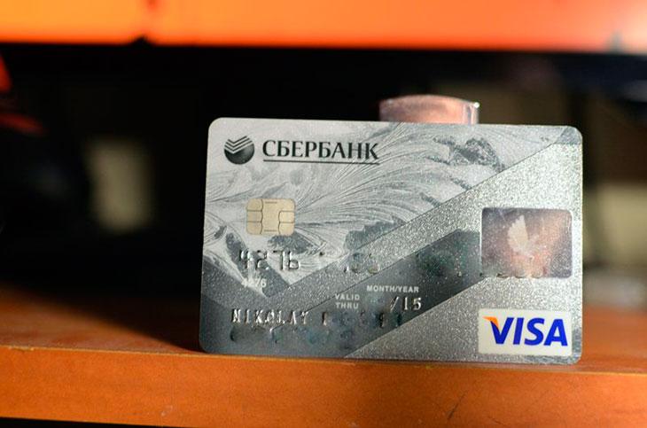 Общее описание карточного продукта «Visa Classic»
