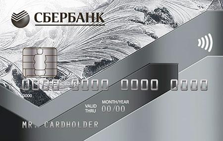 Классические карты от Visa и MasterCard