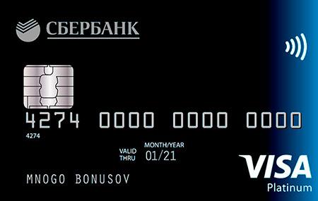 Премиальные карты от Visa