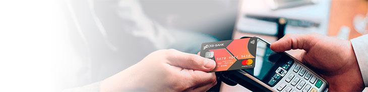 Преимущества использования кредитной карты