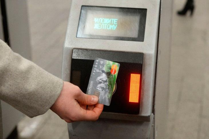 Достоинства и недостатки бесконтактных карт Сбербанка