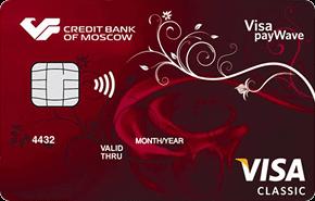 Обзор кредитных карт МКБ: условия получения и процентные ставки