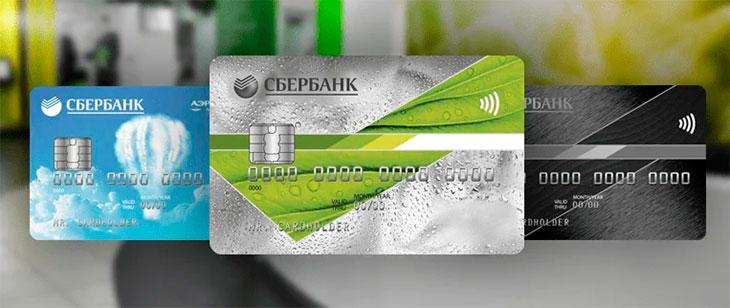 Кредитная карта 50-дневным льготным периодом от Сбербанка