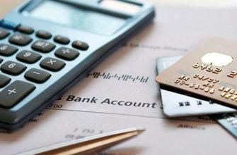 кредитный счет в банке
