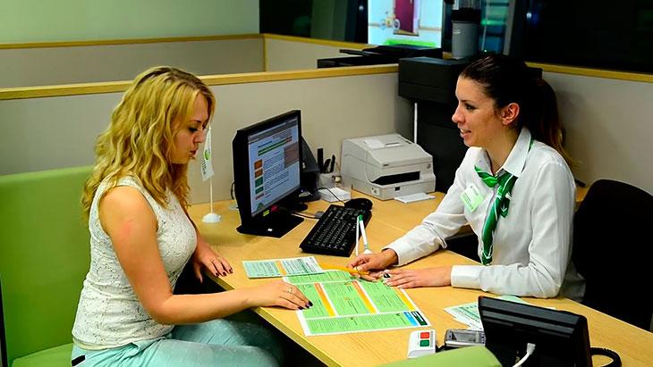 Как выбрать наиболее подходящий займ в Сбербанке и оформить его?
