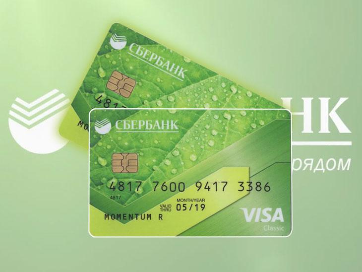 """Моментум"""" Visa и Mastercard"""