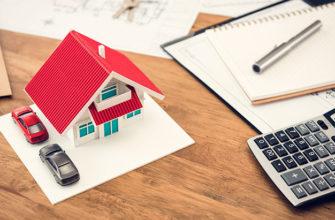 Банки требуют первоначальный взнос по ипотеке