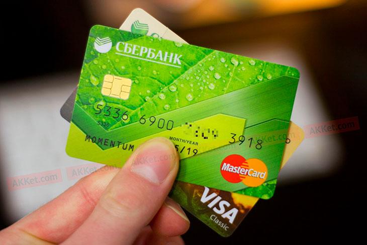 Как узнать номер банковской карты?