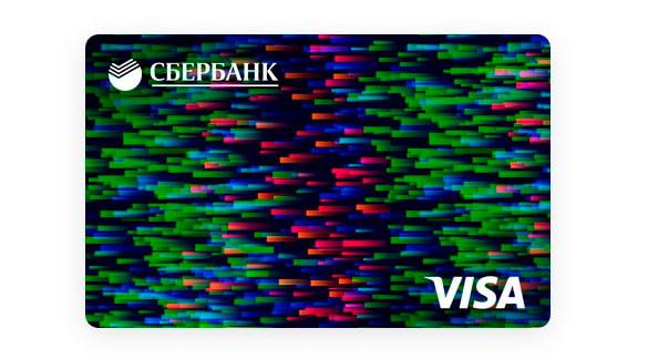 Виртуальные или интернет-карты от Visa и MasterCard