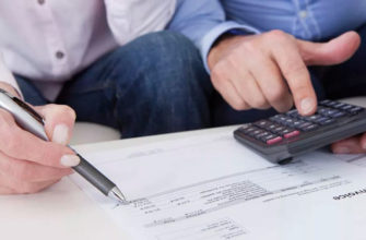 Что такое страховка по кредиту?