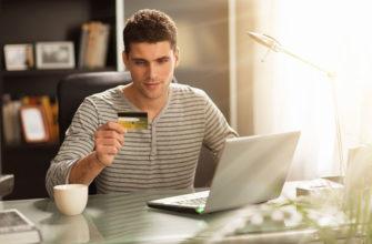 Как работать с коммунальными счетами не выходя из дома?
